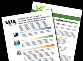 IAIA Translated Documents